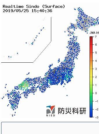 広島県南西部でM3.2の地震