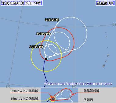 台風第3号 (ジェラワット)1803-00