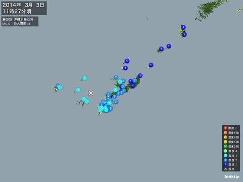 沖縄 地震