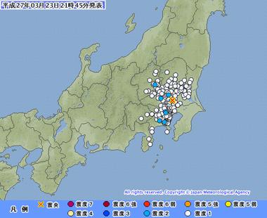 埼玉県南部 震度2 地震