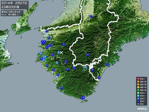 地震 和歌山県北部