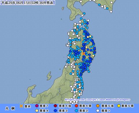 地震 岩手県内陸南部