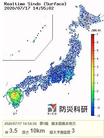 2020y07m17d熊本県熊本地方