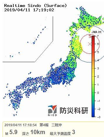 三陸沖地震2