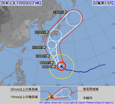 台風第19号 (ハギビス)1919-001
