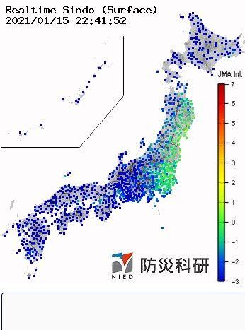 三重県南東沖9