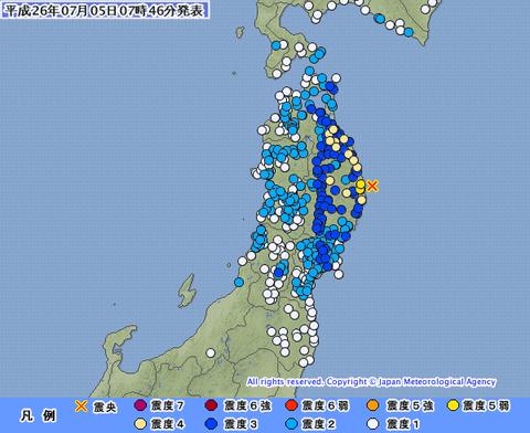 地震 岩手県沖