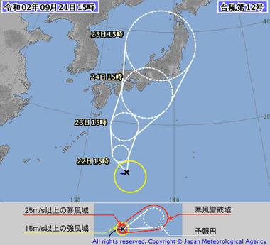 台風第12号 (ドルフィン)2012-00