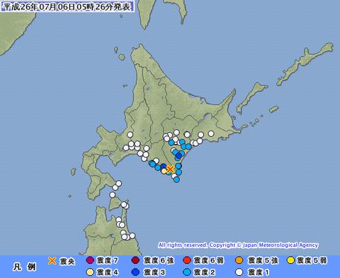 北海道 日高地方東部 地震