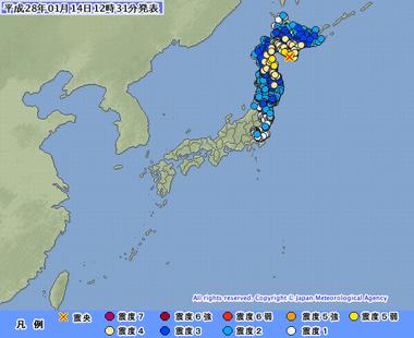浦河沖 地震 201601141225