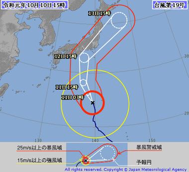 台風第19号 (ハギビス)1919-003