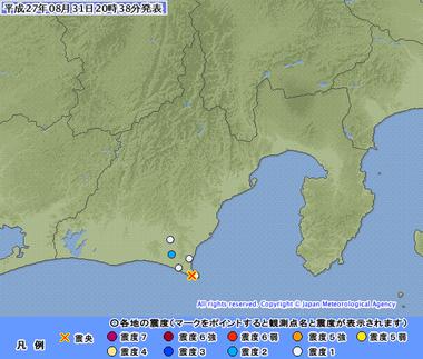 静岡県西部 群発地震 8月31日