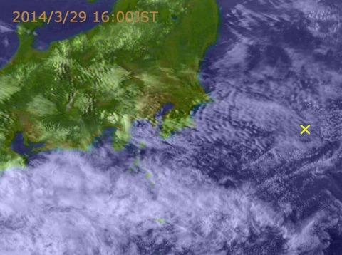 地震雲 地震予知 3月29日