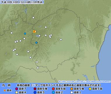 栃木県北部20181015071347395-15161052