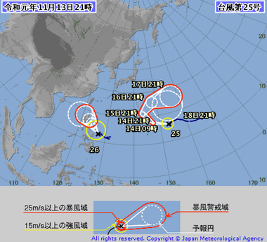 台風25.26 1925-00