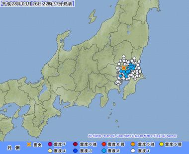 茨城県南部 地震 201603262233