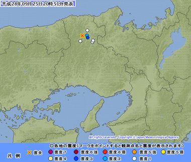 兵庫県北部 地震 画像 201609252048