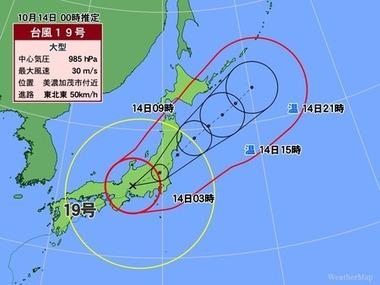 台風19号 家が揺れるくらいの風 停電も