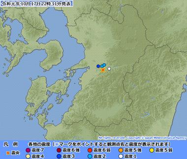 熊本県熊本地方20191017133112495-17222718
