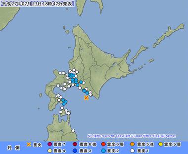 浦河沖 7月23日1843地震