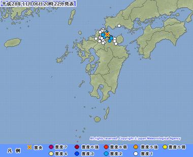福岡県北九州地方 地震 画像 201611062017