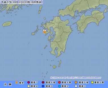 五島列島近海 地震 2015年10月17日0111