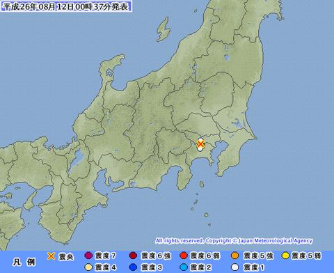 地震 東京都多摩東部