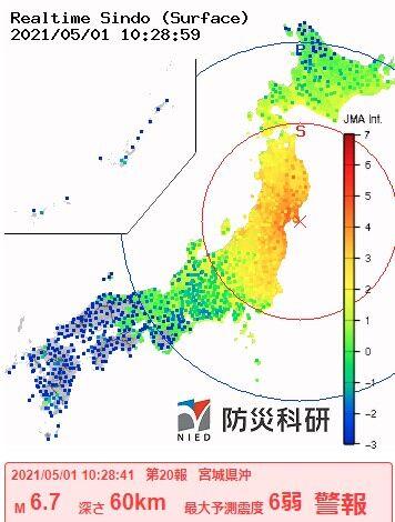 2021y05m01d_宮城県沖M6.760km震度6弱3