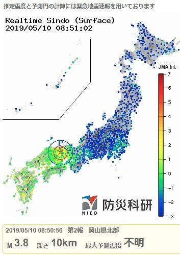 日向灘震度5弱地震2