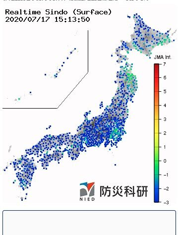 2020y07m17d択捉島付近