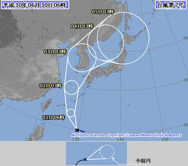 台風第7号 (プラピルーン)