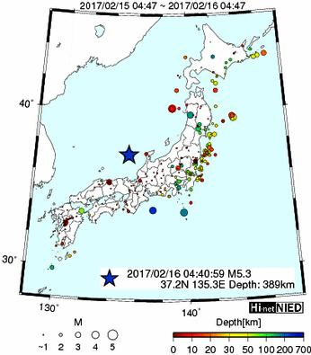日本海20170216044728