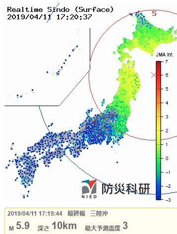 三陸沖地震1
