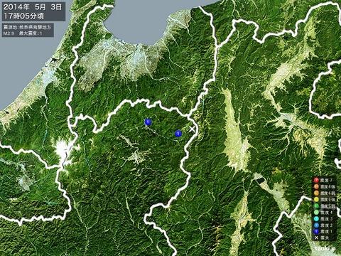 岐阜県 地震 0503