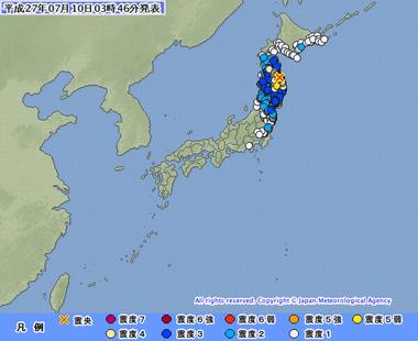 岩手県沿岸北部 地震 震度5弱 07100333