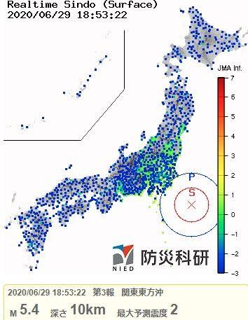 2020y06m29d関東東方沖地震
