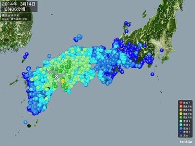伊予灘 地震