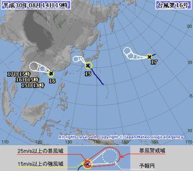 台風1816-00