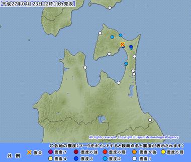 青森県下北地方 地震 むつ市