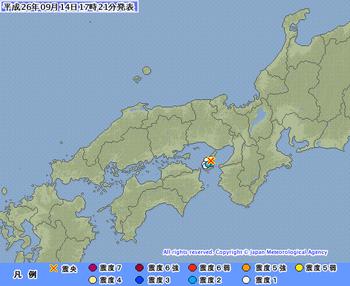 地震 大阪湾 0914