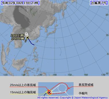 台風第7号 (ヒーゴス)2007-00