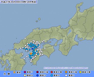 愛媛県南予 地震 震度3