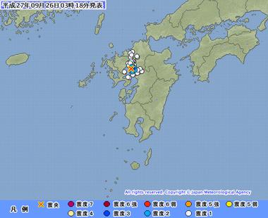 福岡県筑後地方 地震 9月26日0313