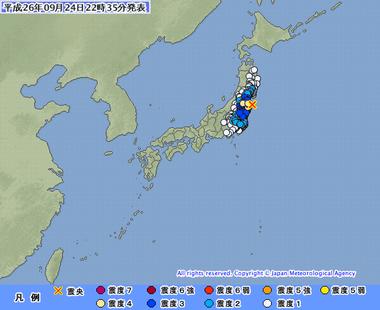 地震 福島県沖 242231