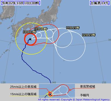 台風第14号 (チャンホン)2014-002