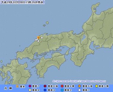 島根県沖 地震画像201602081522
