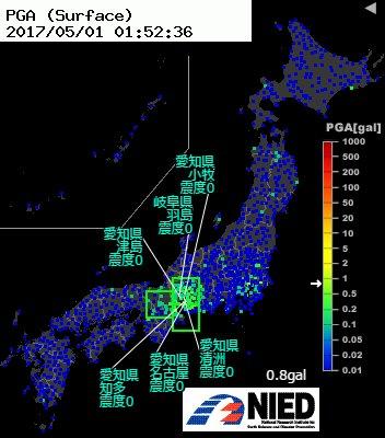 愛知県中部 地震 画像