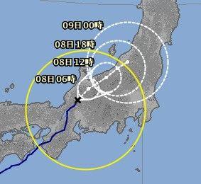 岐阜県 春日台風