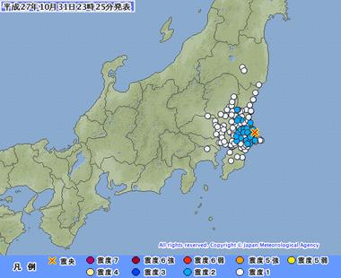 茨城県南部 地震 10月31日