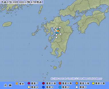 熊本県熊本地方 地震 10月30日1743